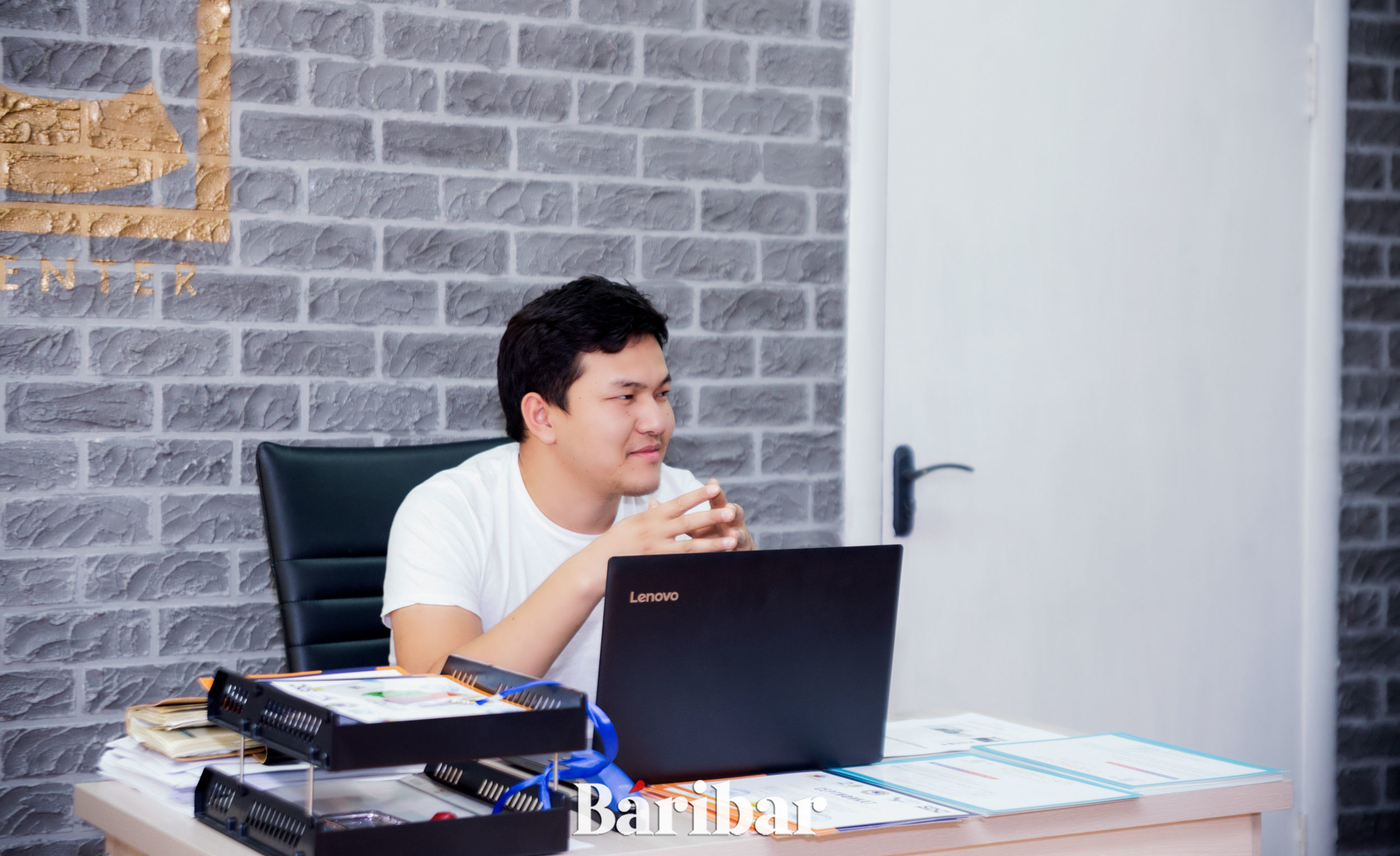 Social Development Center