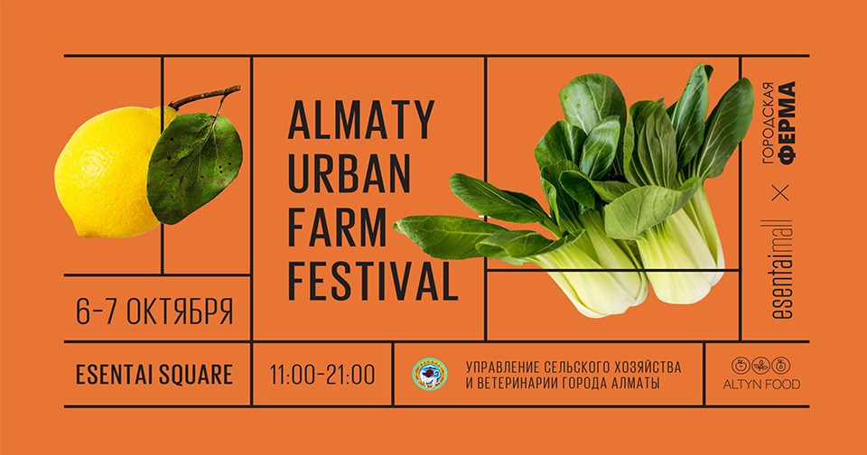 Almaty Urban Farm Festival