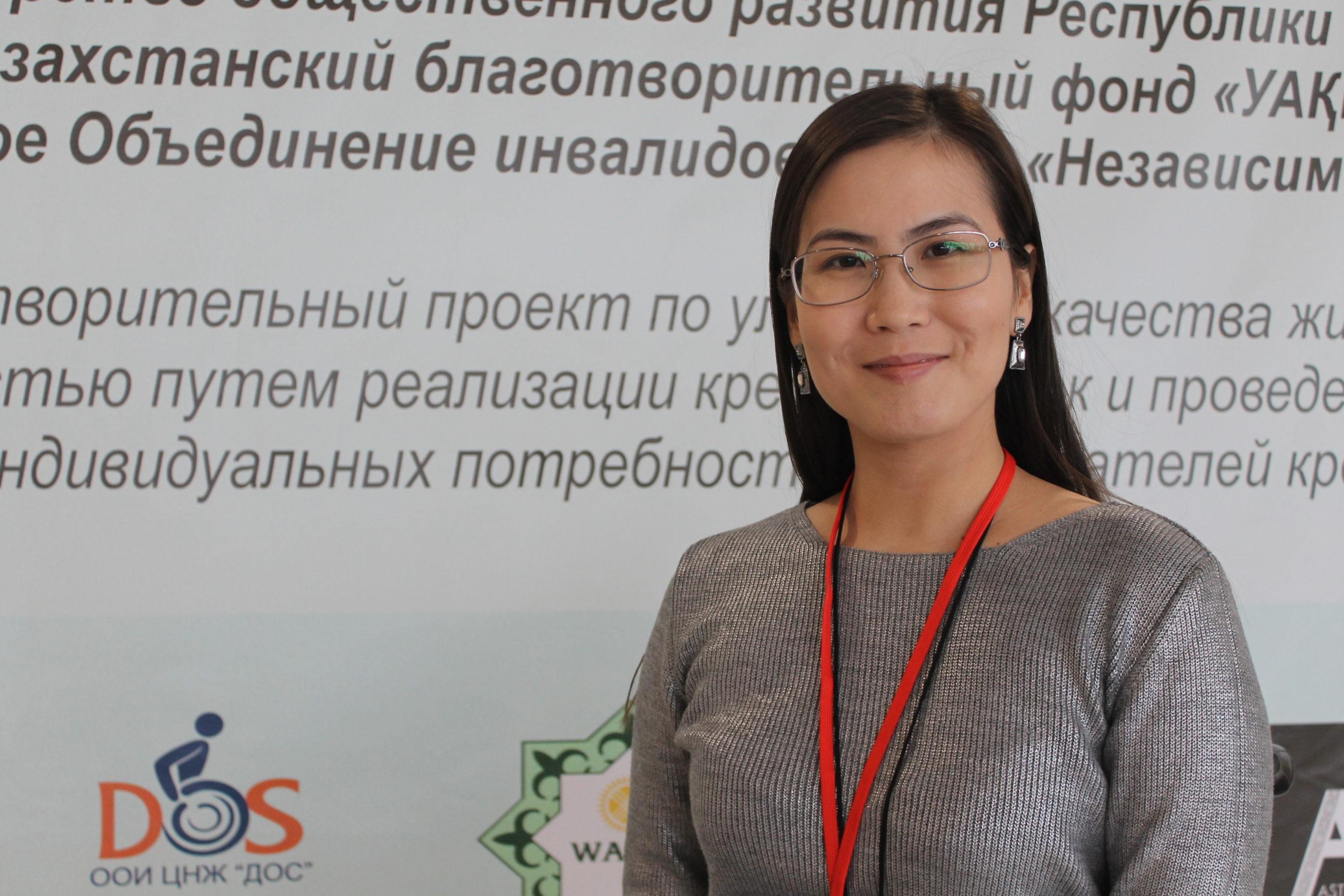 Қарлығаш Тынабекова