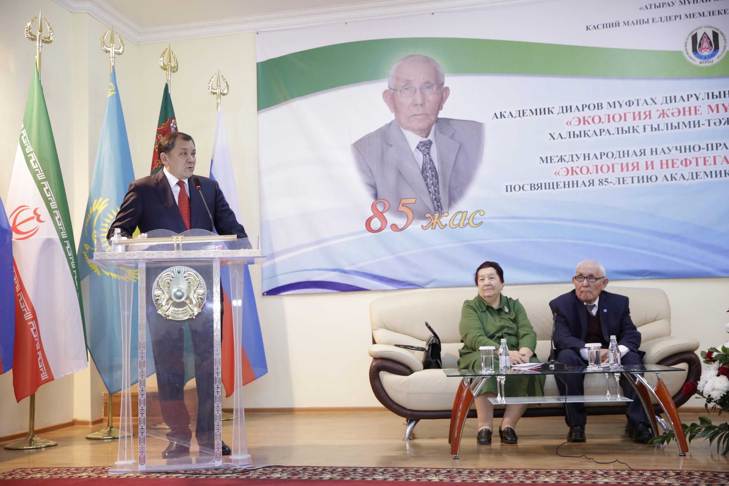 Экология және мұнай-газ конференция
