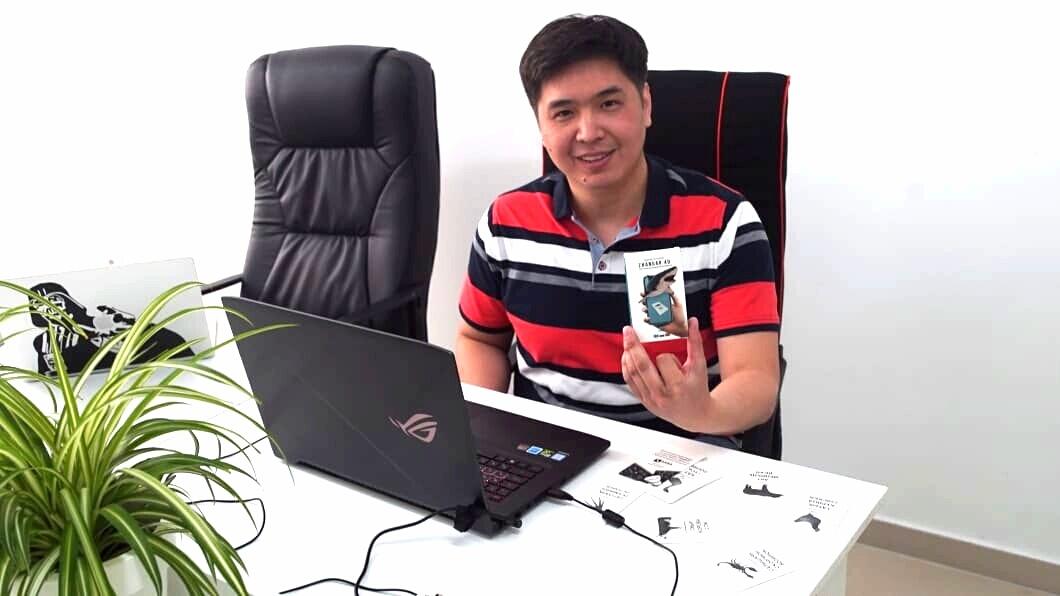 Балаларға жануарлар туралы мәлімет беретін 4D-карталар пайда болды