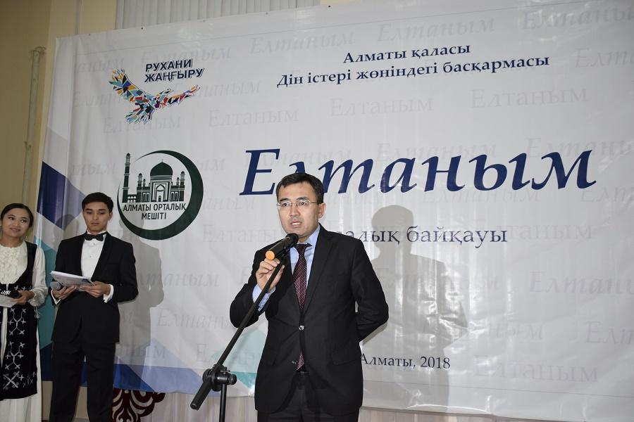 Айдар Есенбеков