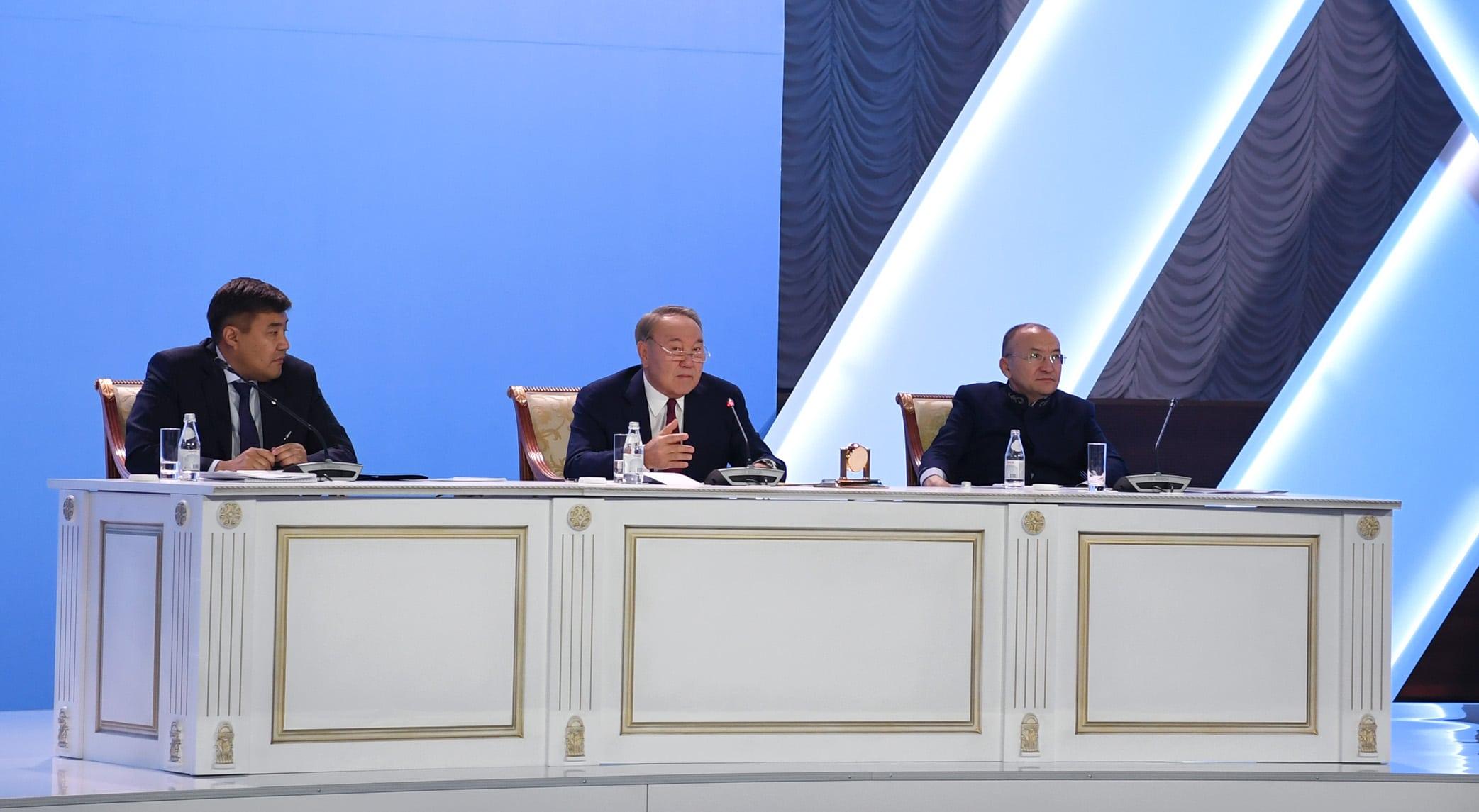 Назарбаев Азаматтық форум