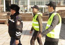 Студенттік жасақ полиция