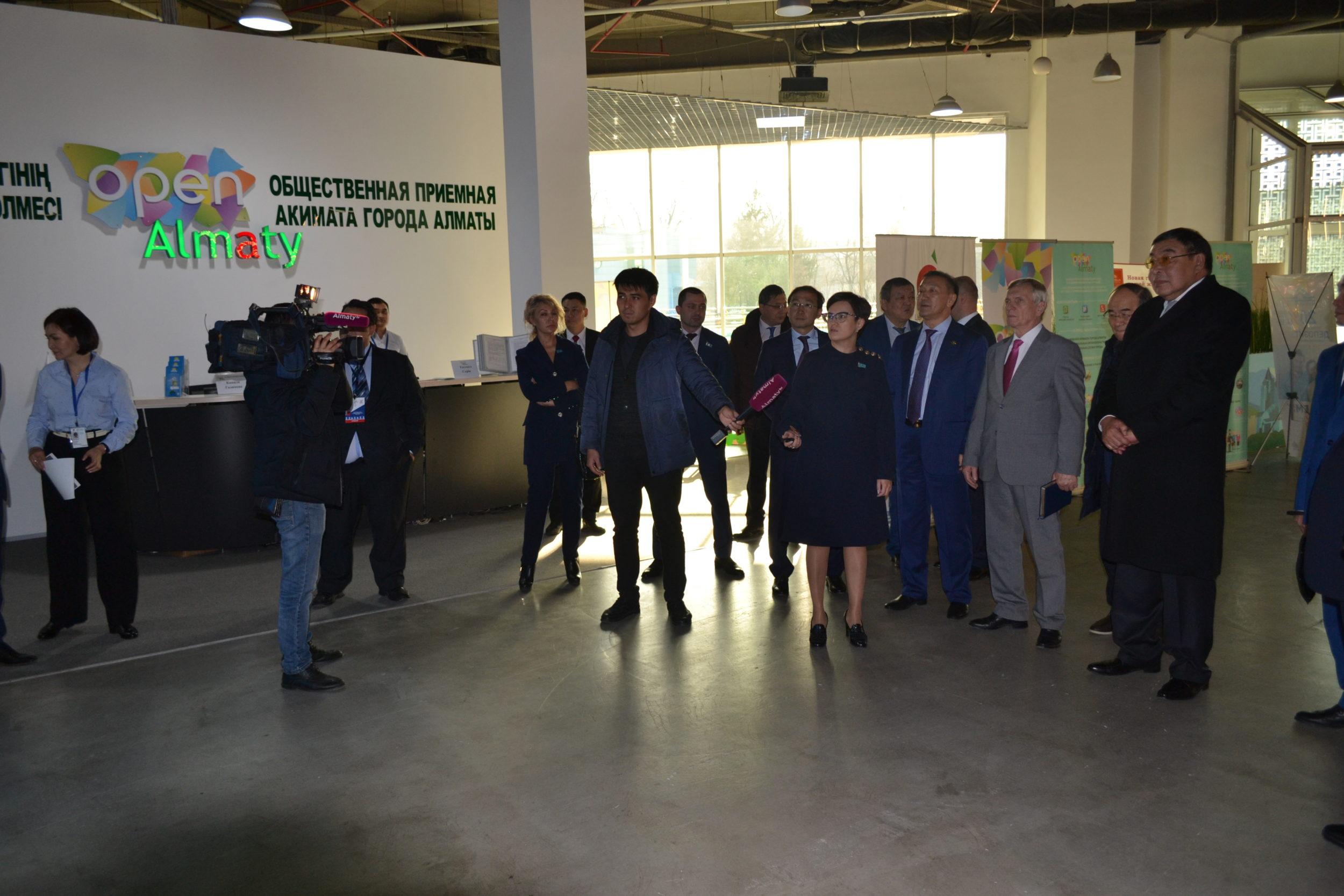 Цифрландыру Алматы