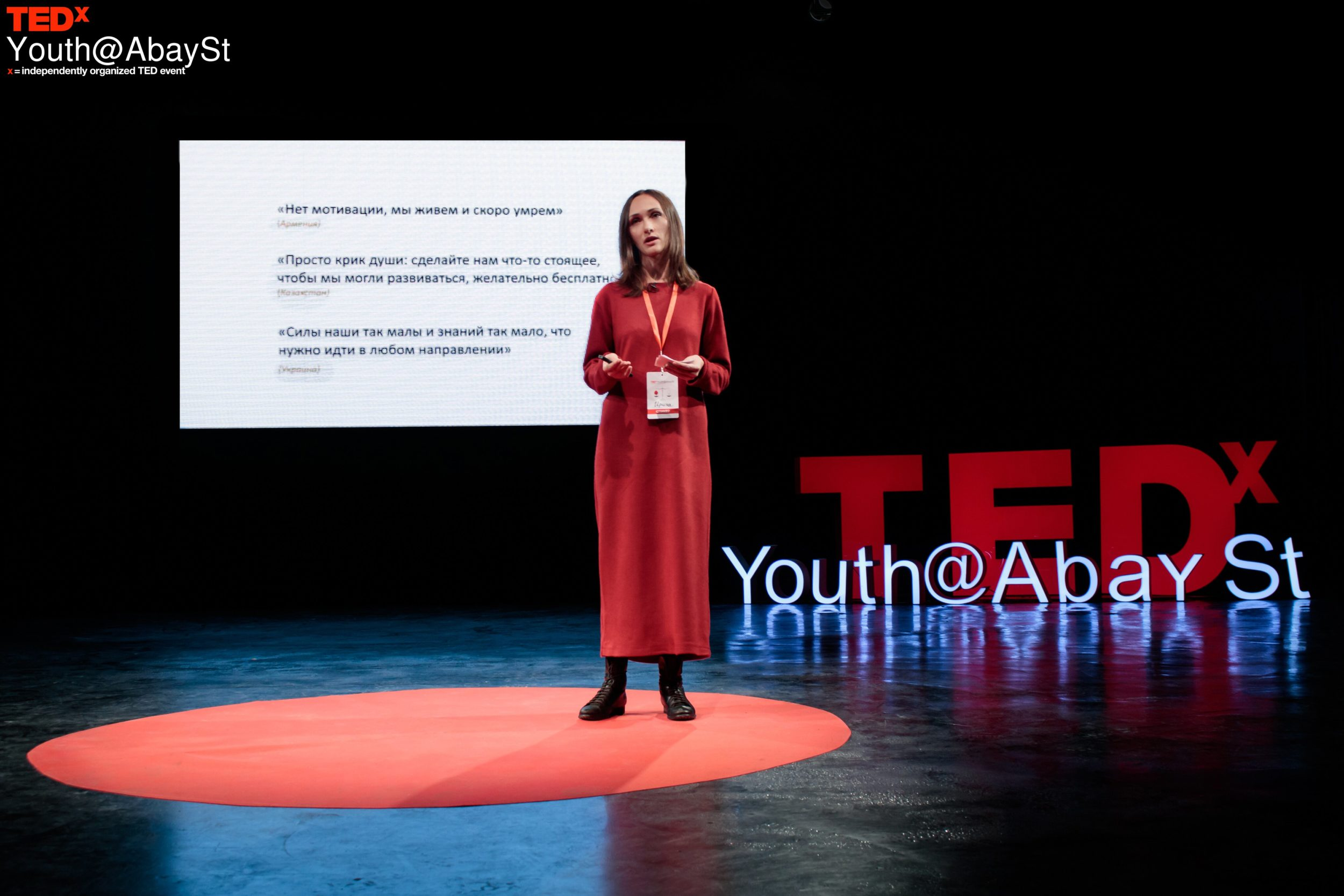 TEDxYouth AbaySt