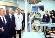 Назарбаев хирургия орталығында