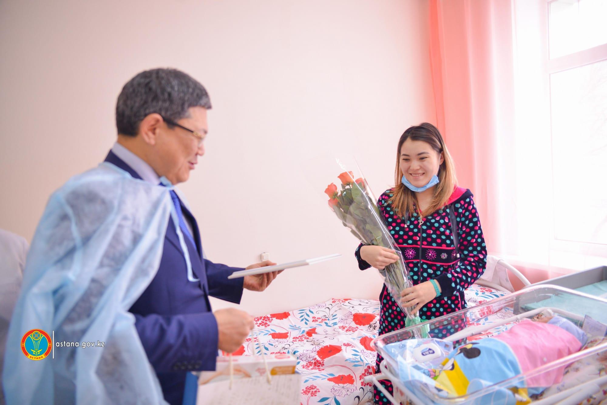 Астана Сарыарқа