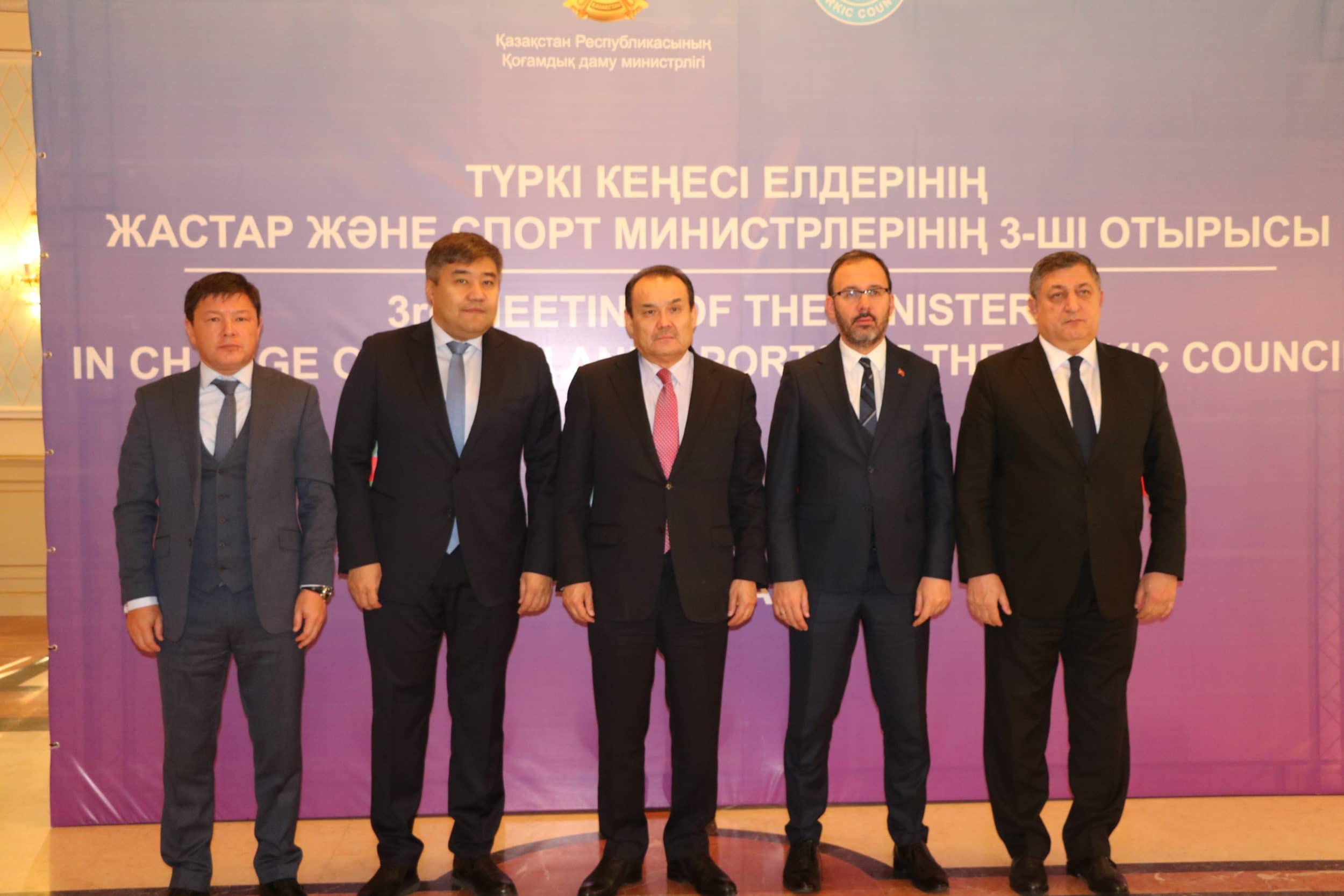 Түркі кеңесі жастар және спорт министрлері