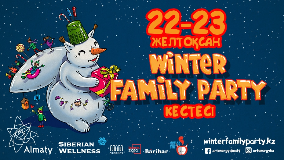 Winter Family Party