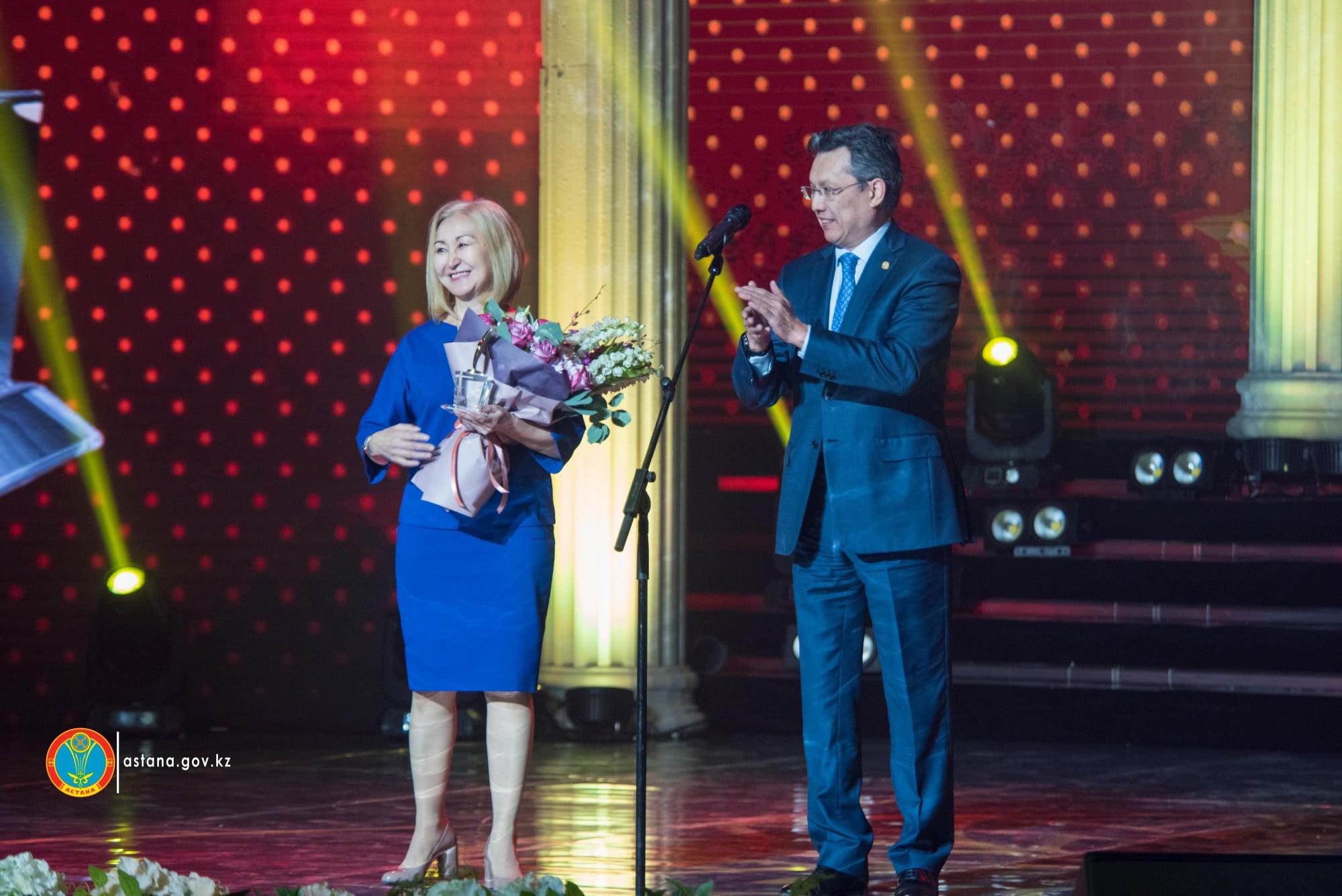 Астана жұлдызы