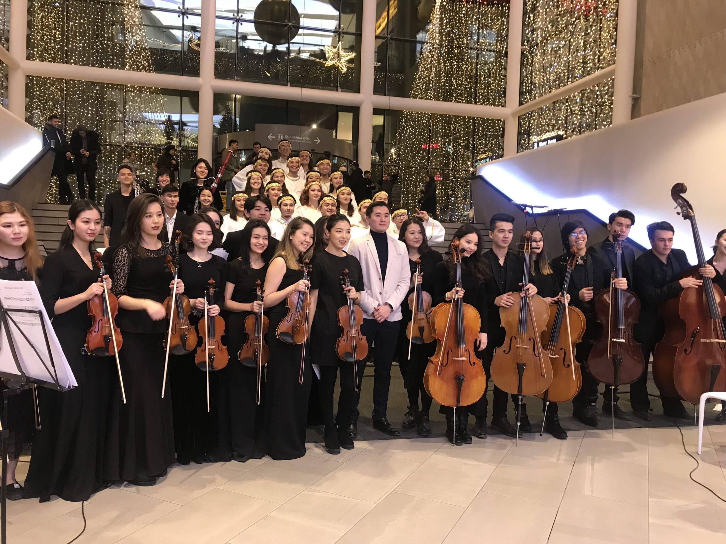 Empire оркестрі