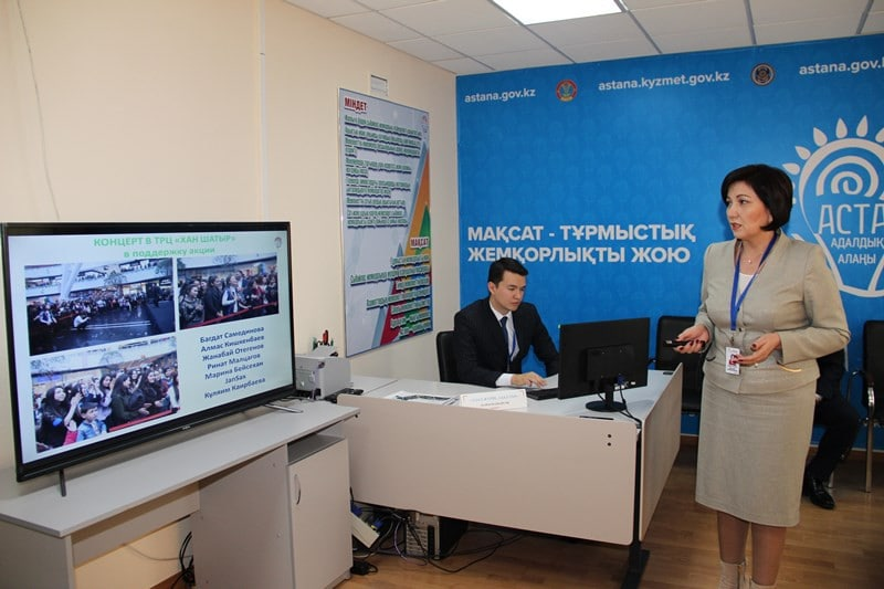 Астана адалдық алаңы