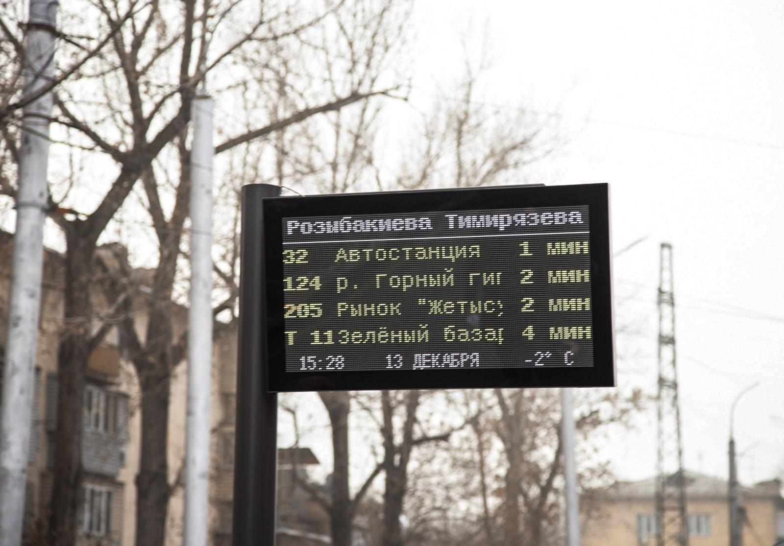 Алматыда BRT желісінде алғашқы цифрлық таблолар пайда болды