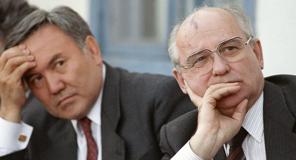 Михаил Горбачев, Нұрсұлтан Назарбаев