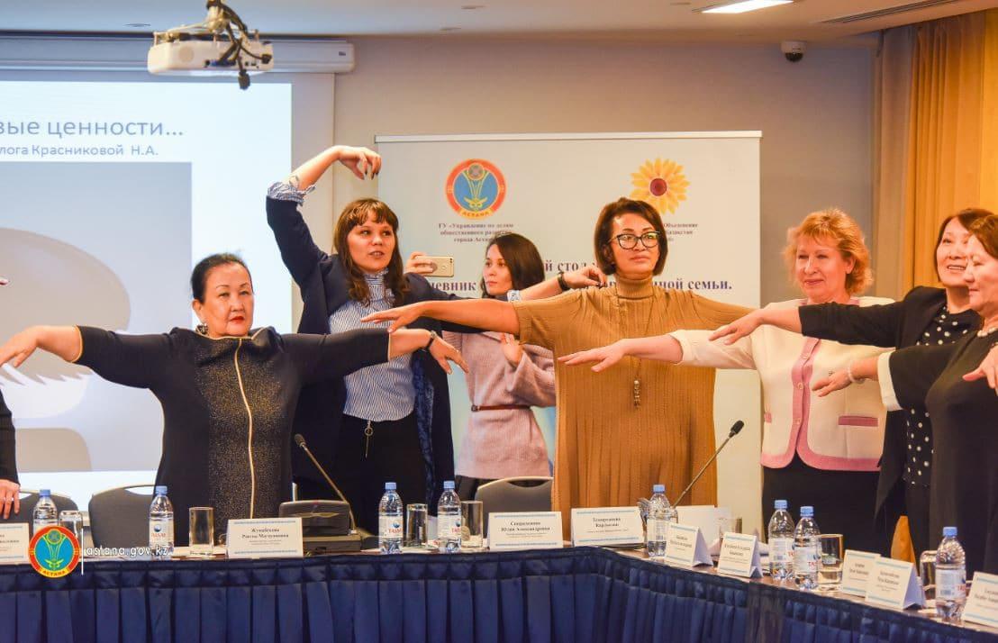 Астана отбасы