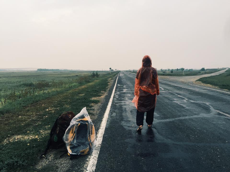 Арина Осиновская