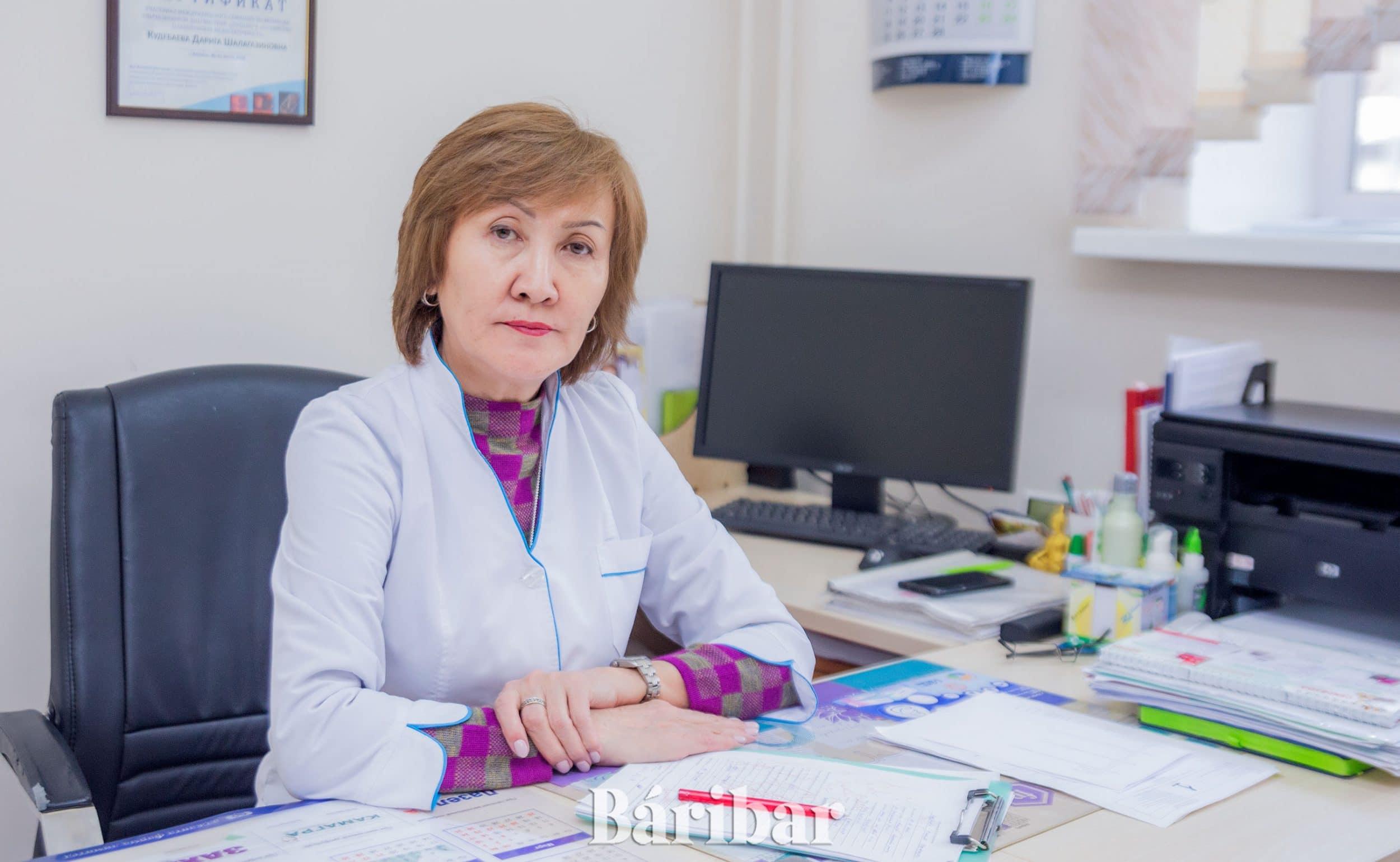 Дариға Күдебаева