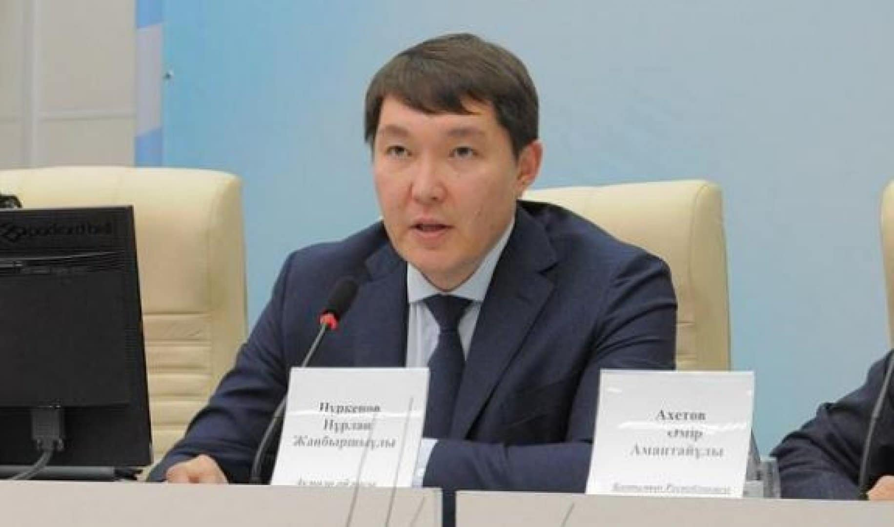 Нұрлан Нұркенов