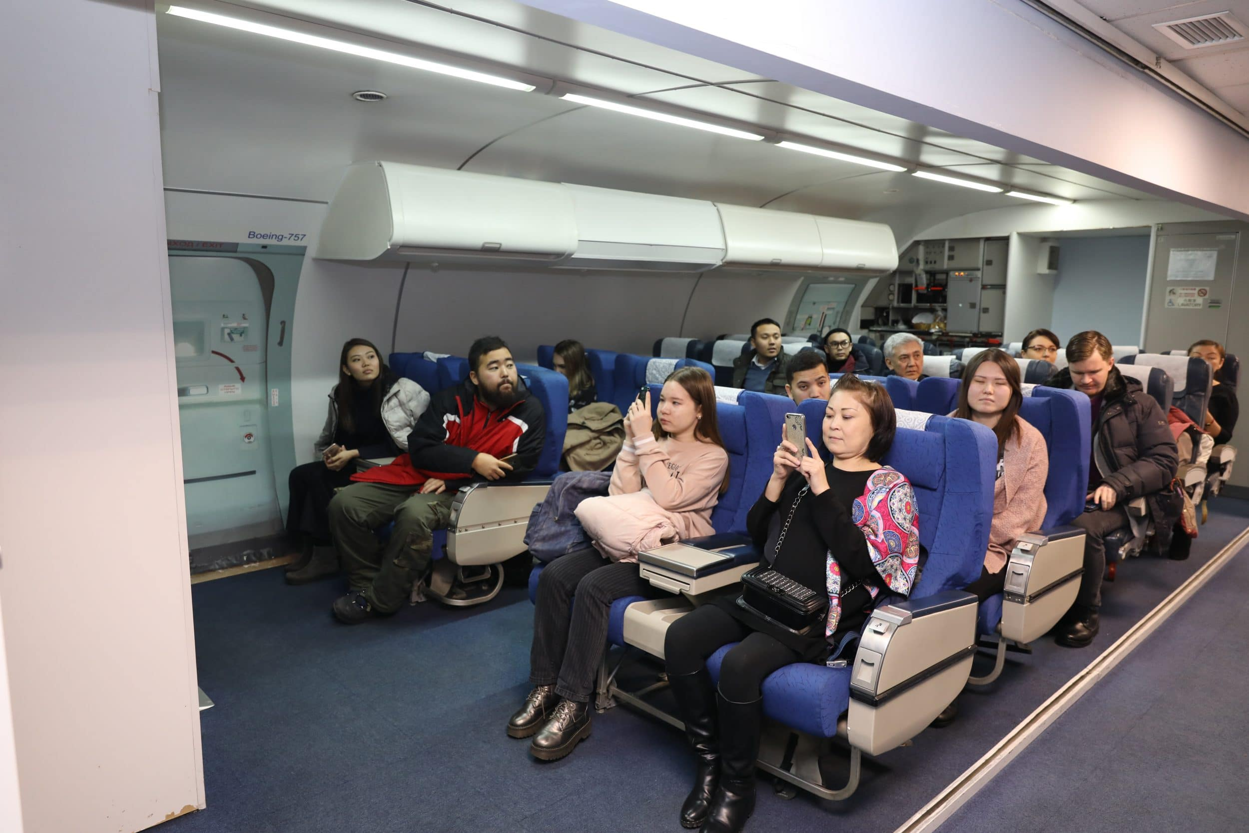 Air Astana, Аэрофобия