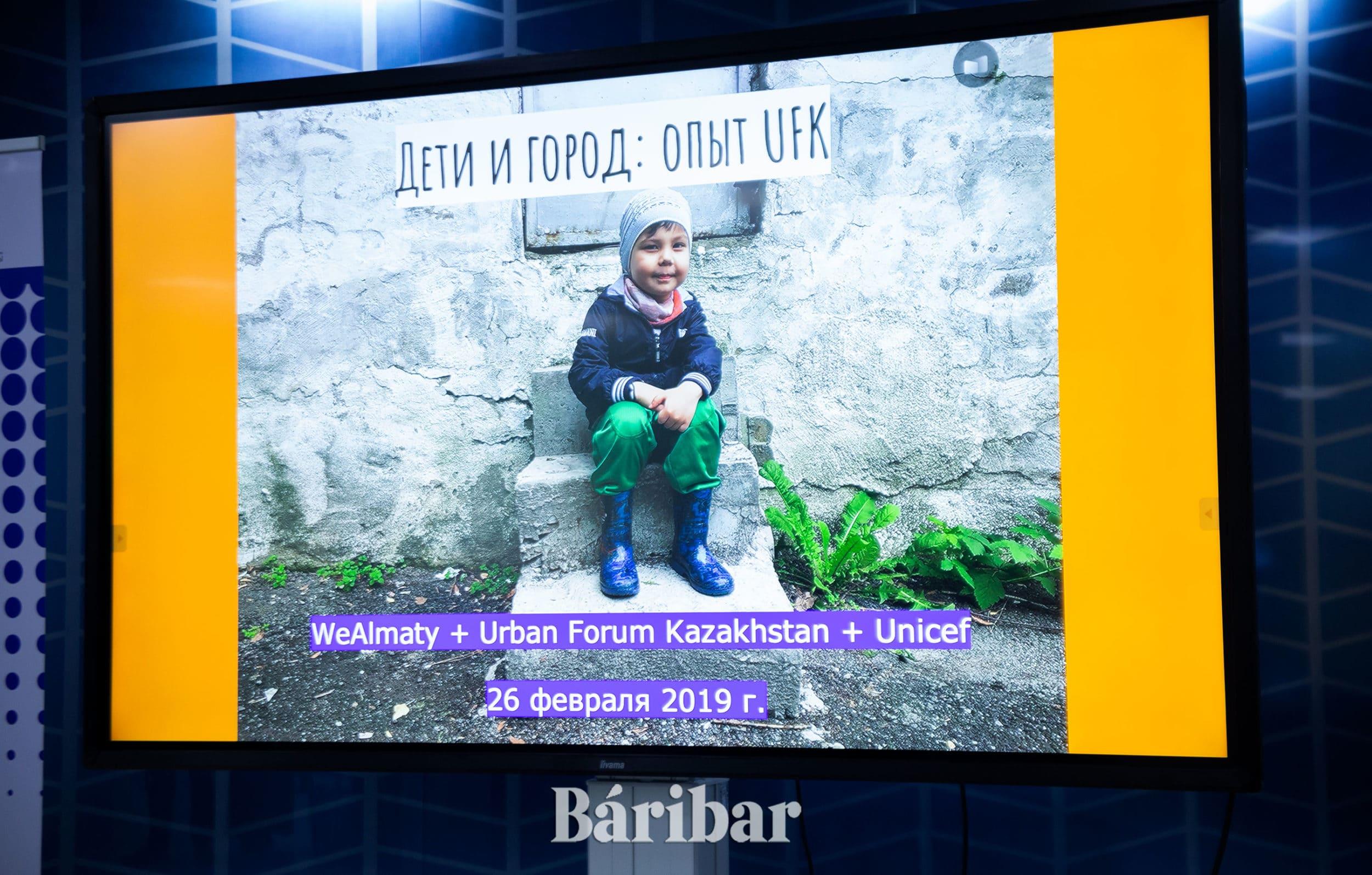 """""""БізАлматы"""" форумы"""