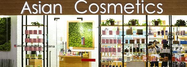 Asian Cosmeticsөнімдері