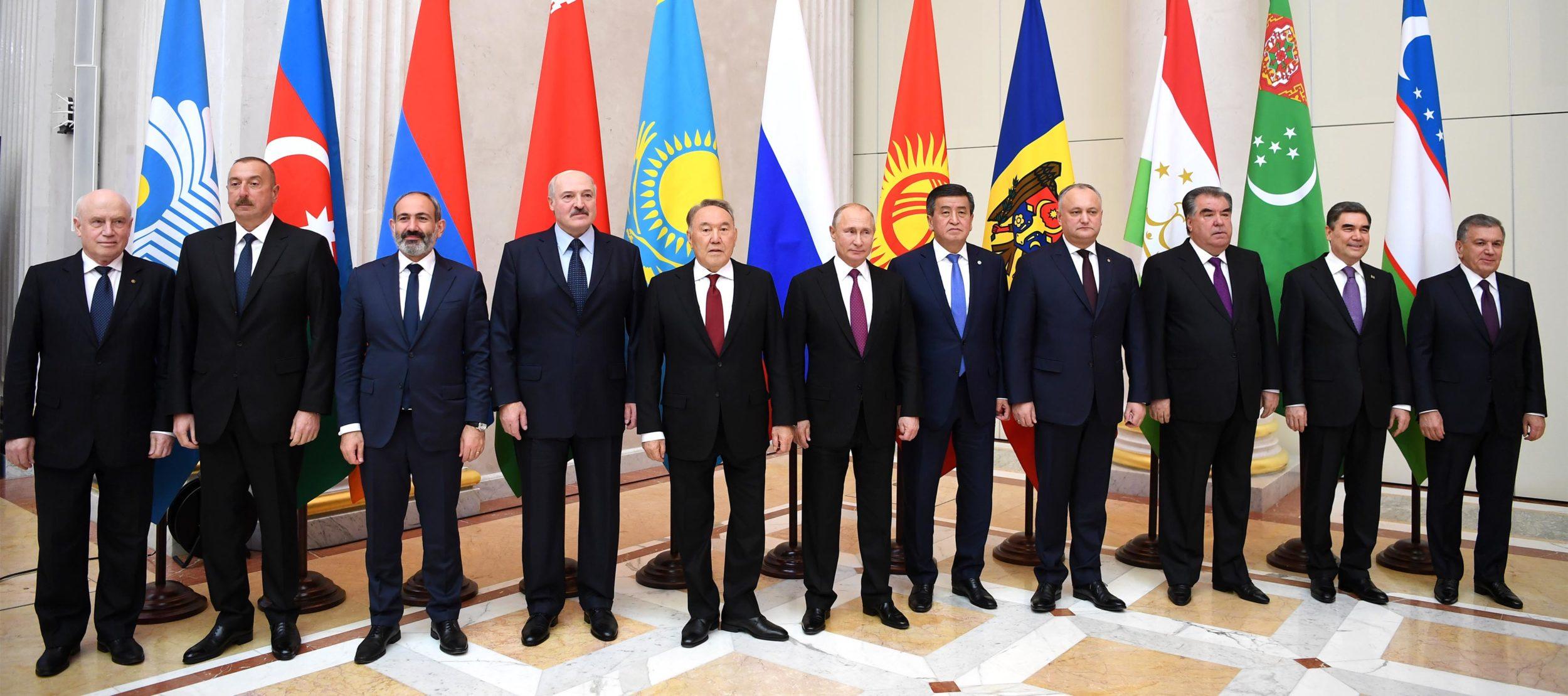 Президенттер одақтас саммит