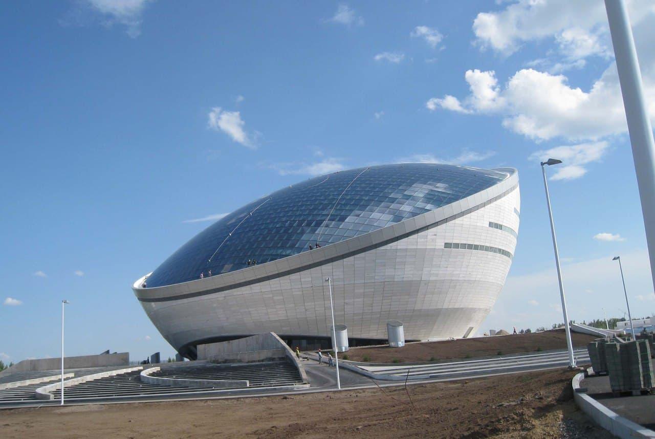 Назарбаев орталығы
