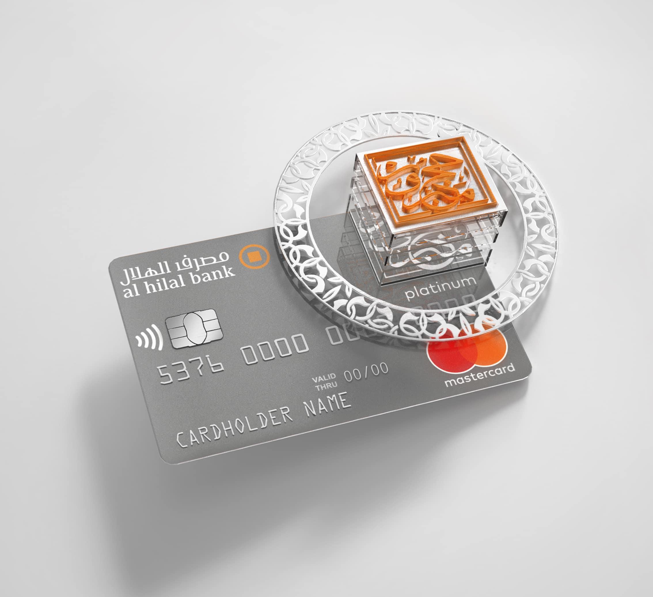қажылық төлем картасы