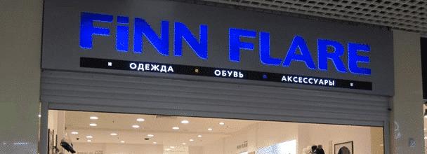 Finn Flare дүкені