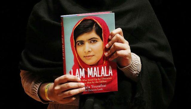 Мен Малаламын