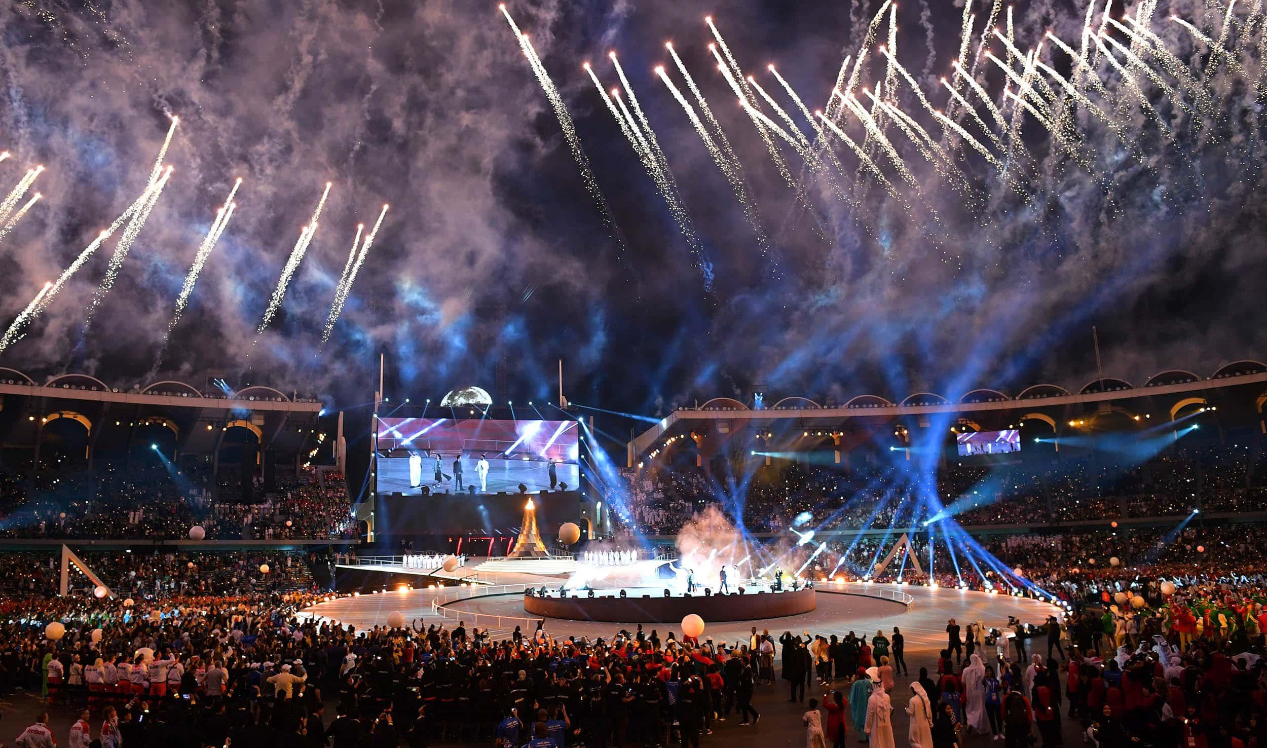 Нұрсұлтан Назарбаев Дүниежүзілік Арнайы Олимпиада