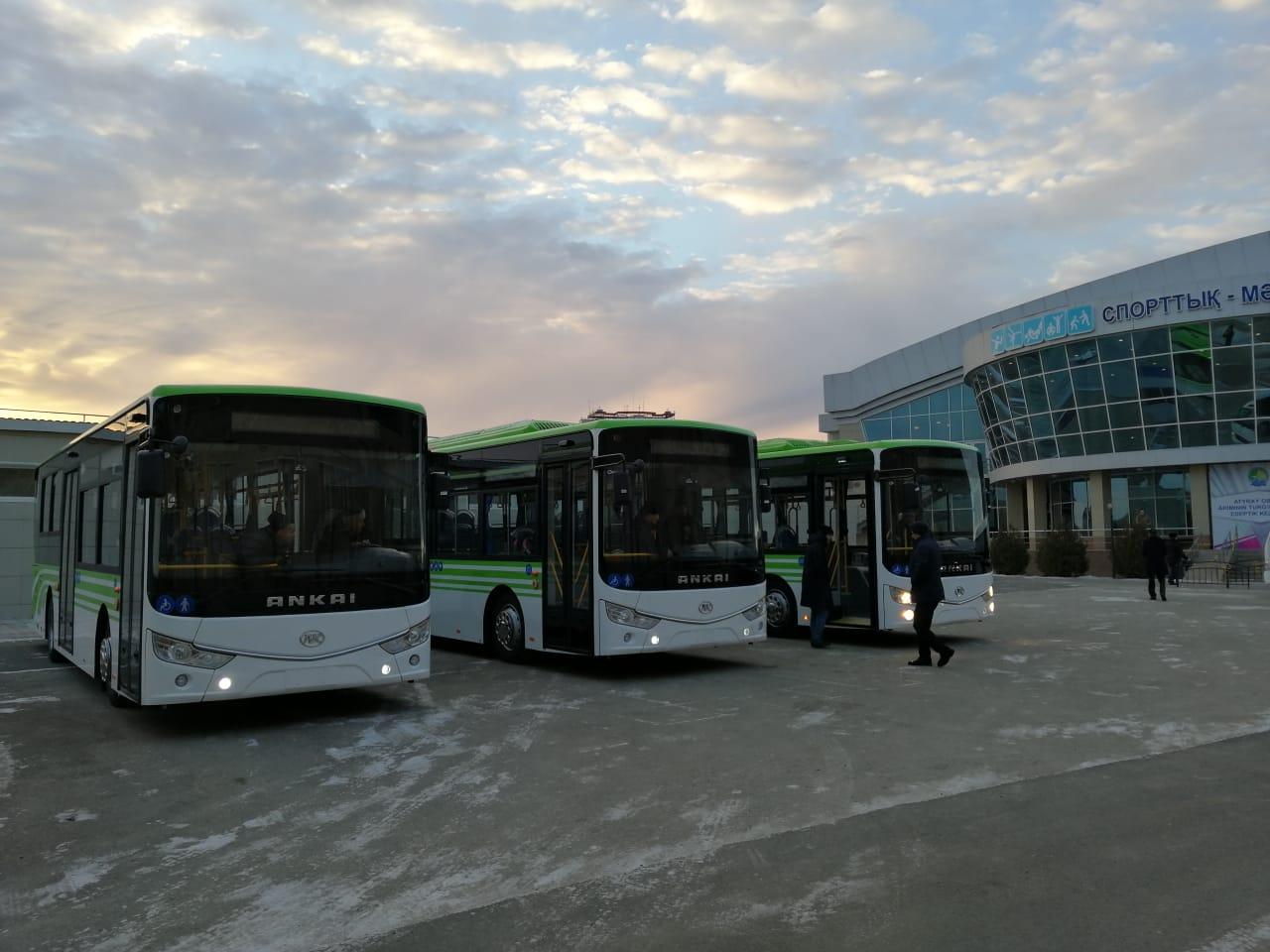 Анкай маркалы автобус