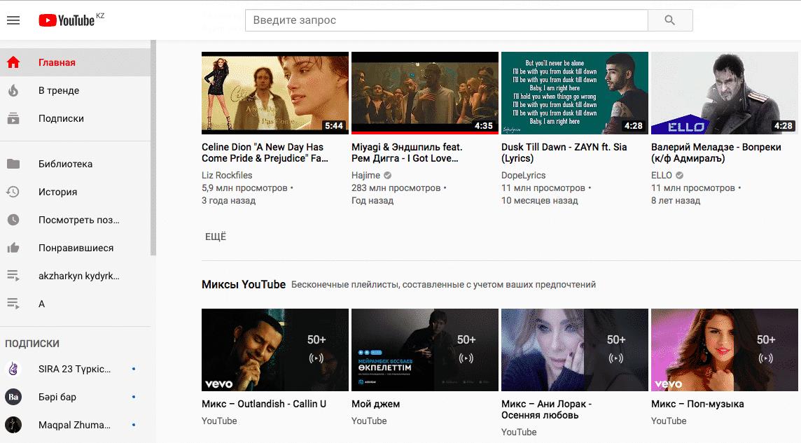YouTube скриншоты