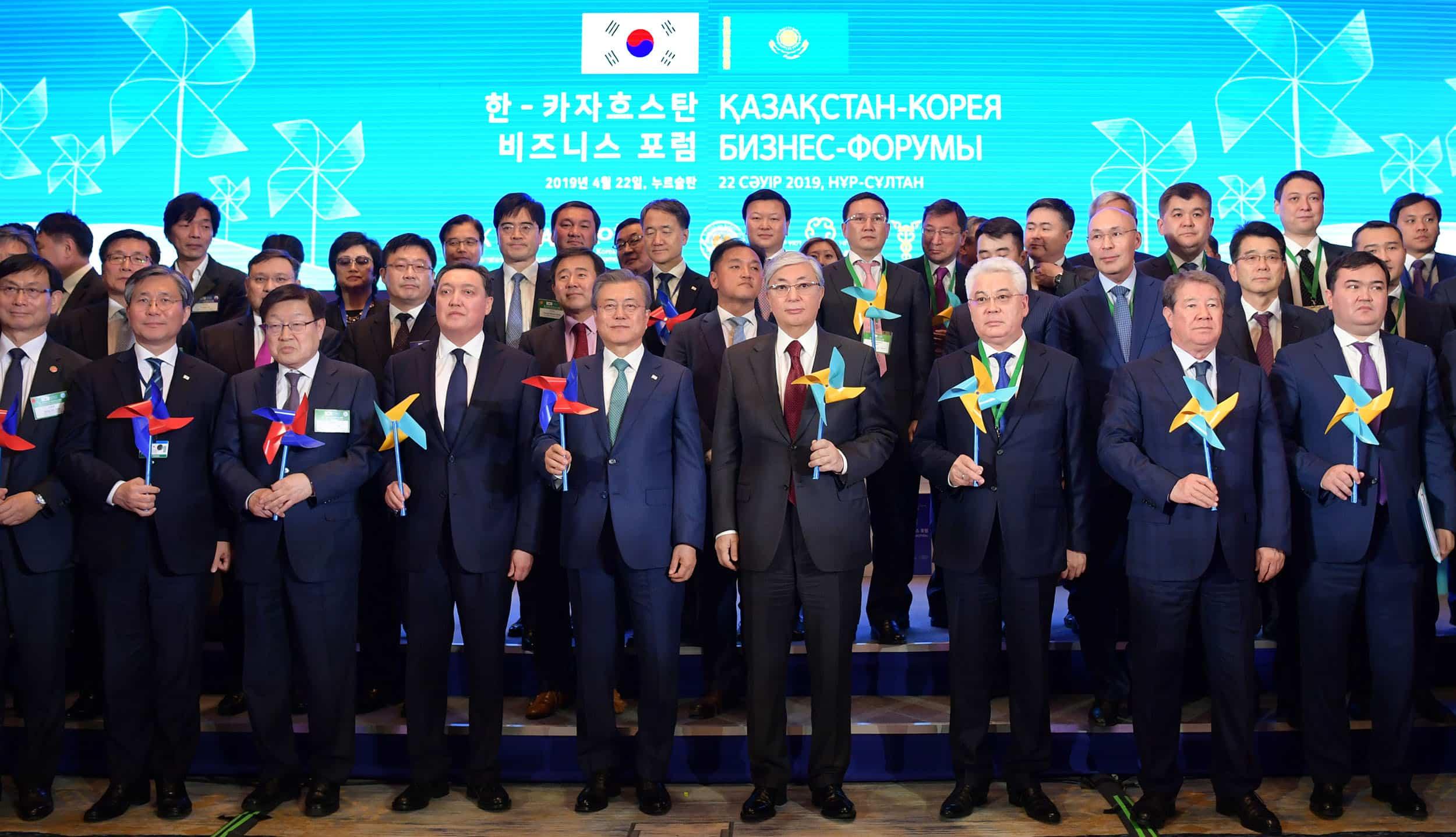 Қазақстан мен Оңтүстік Корея бизнес-форумы