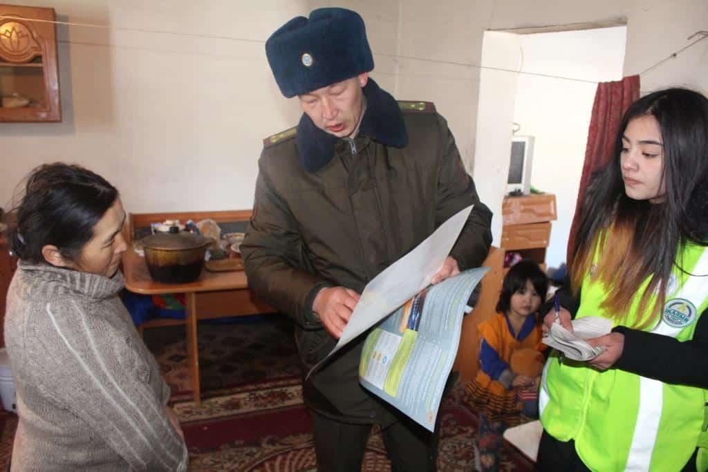 Алматы облысы ТЖД