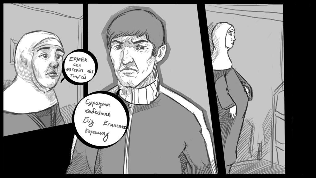 Комикстер байқауы
