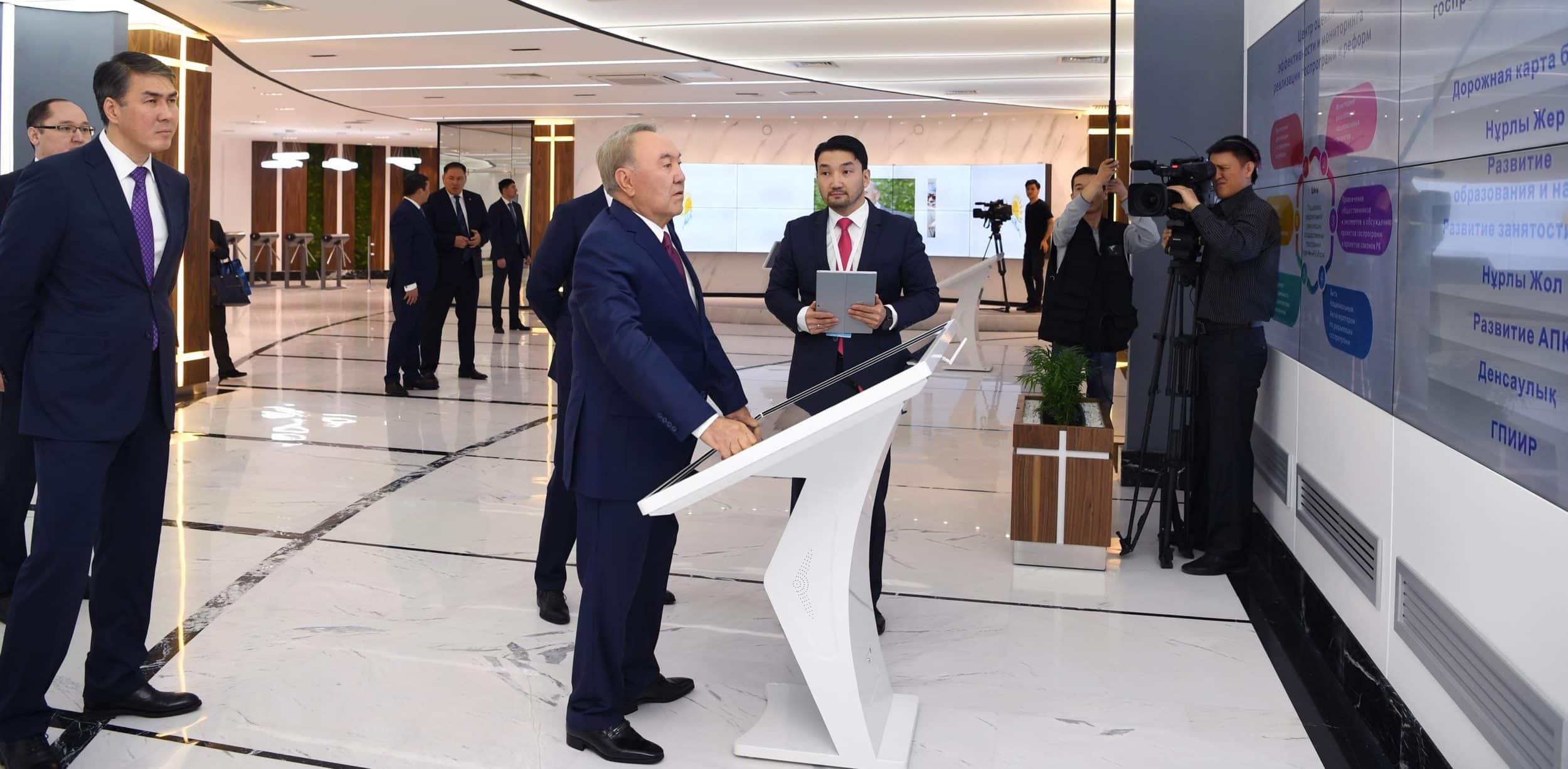 Нұрсұлтан Назарбаев Nur Otan партиясы орталық аппаратында