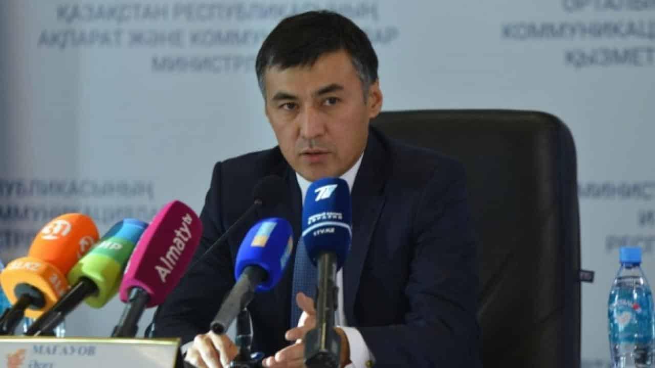 Әсет Мағауов
