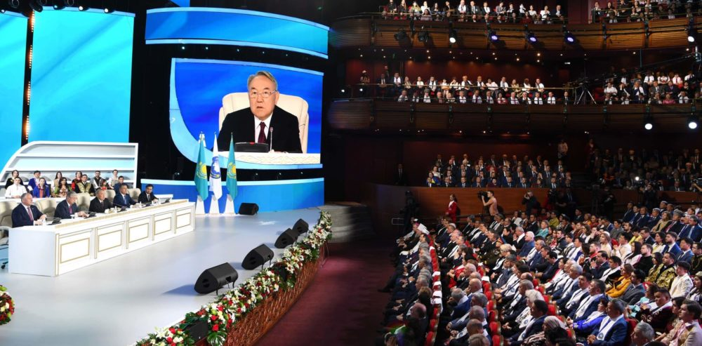 Нұрсұлтан Назарбаев Қазақстан халқы ассамблеясының XXVII сессиясында