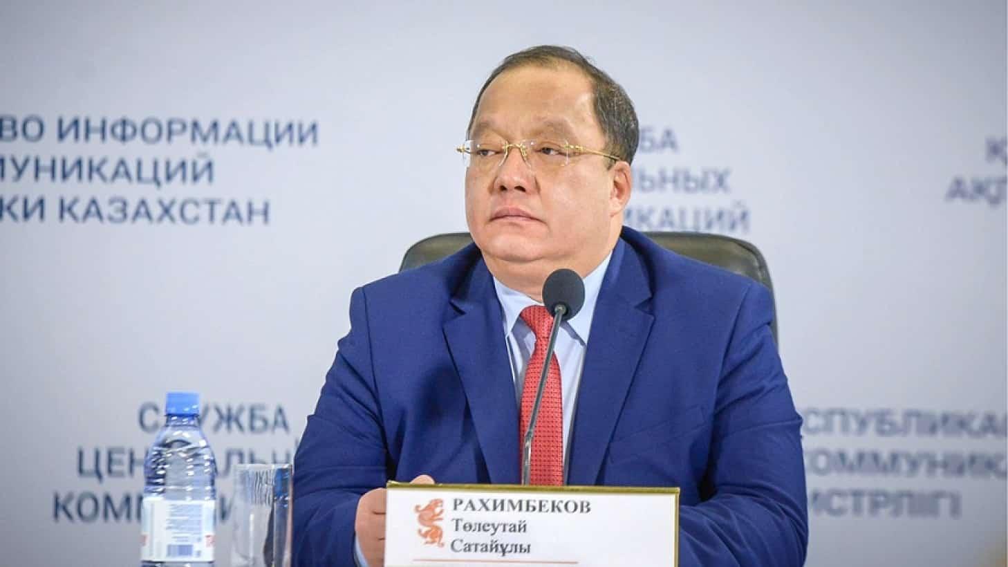 Төлеутай Рахымбеков