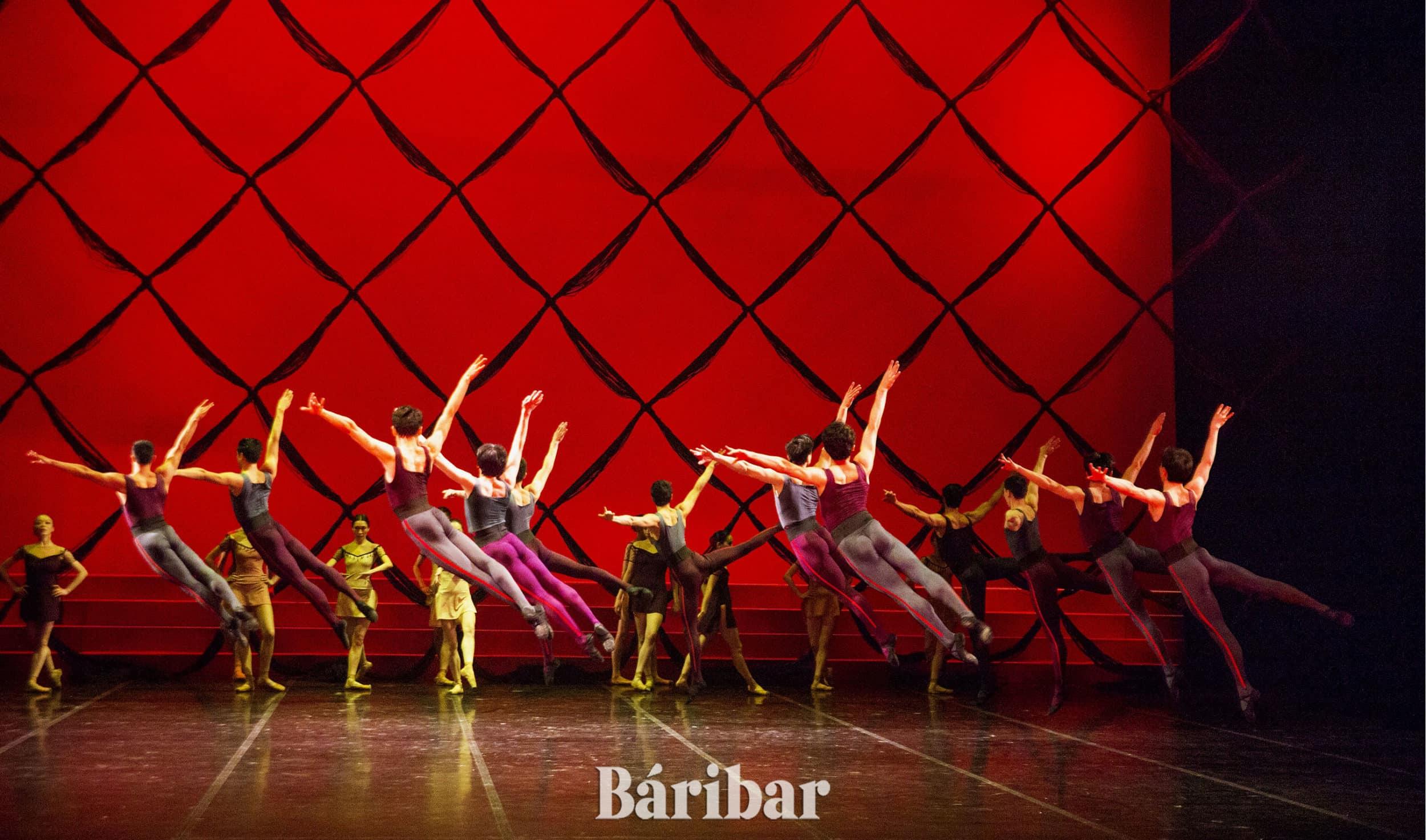 Балет премьерасы