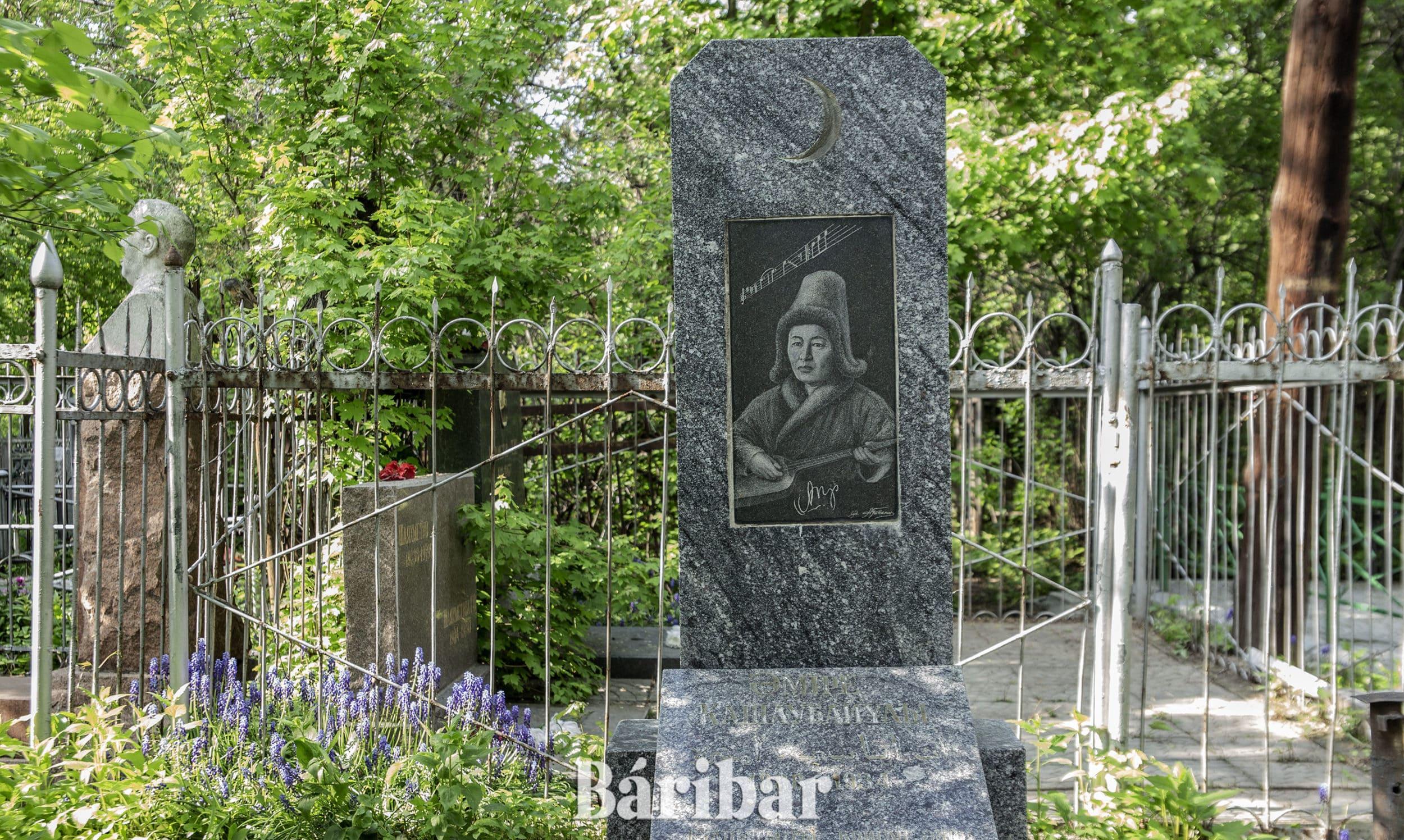 Әміре Қашаубаев