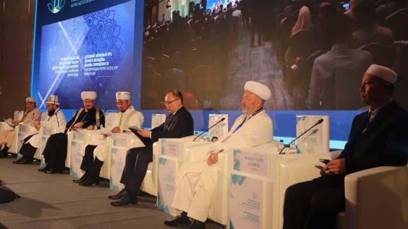 Ислам конференциясы