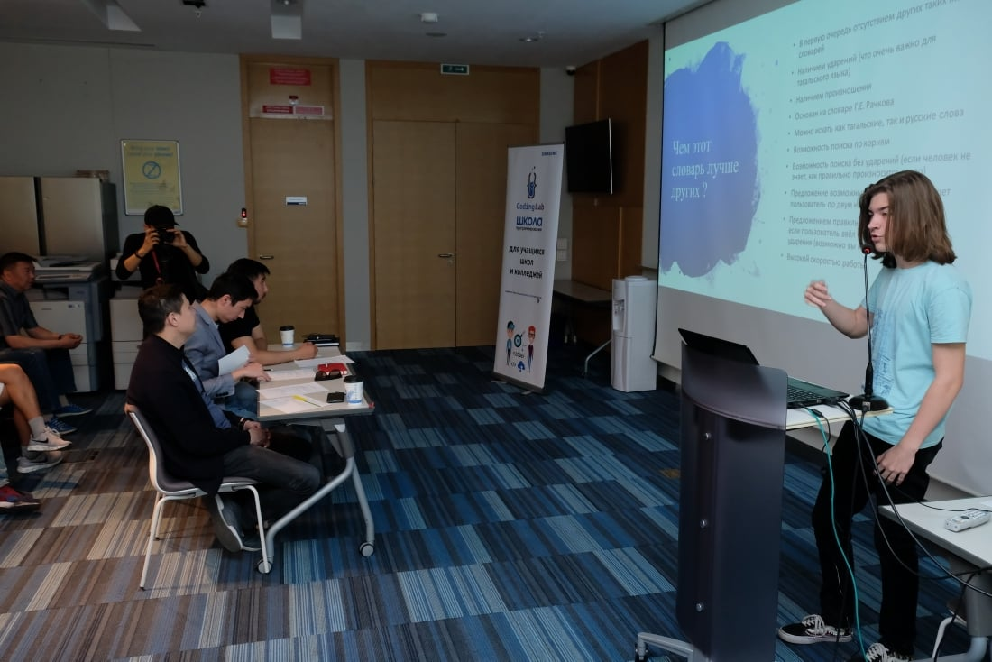 Coding Lab, Samsung