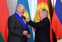 Нұрсұлтан Назарбаев Александр Лукашенкоға орден табыс етті