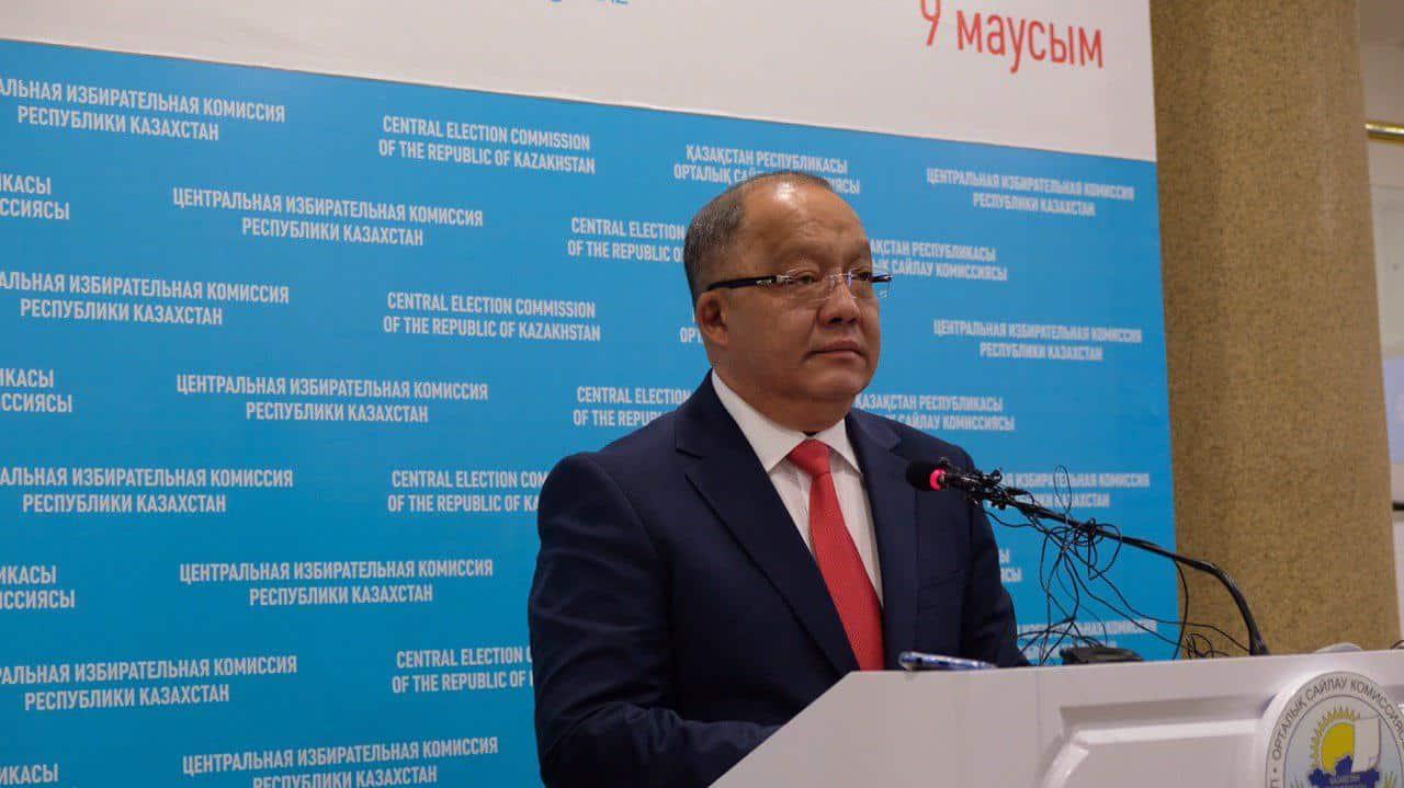 Төлеутай Рақымбеков