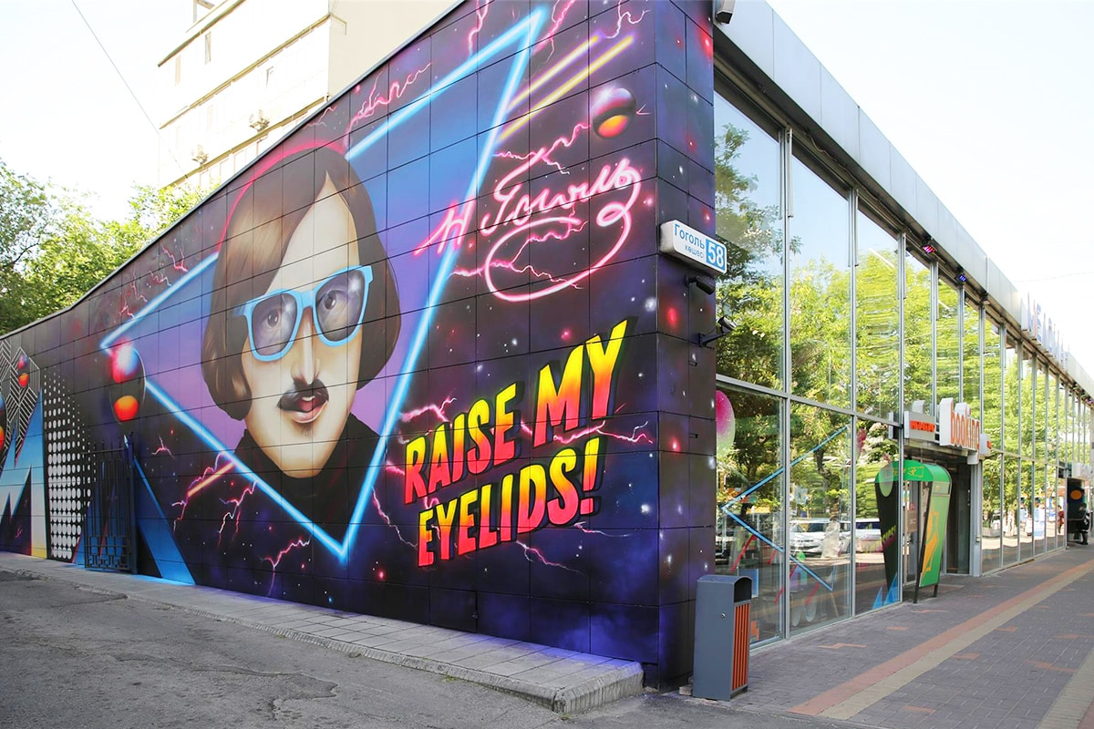 Гоголь көшесіндегі граффити