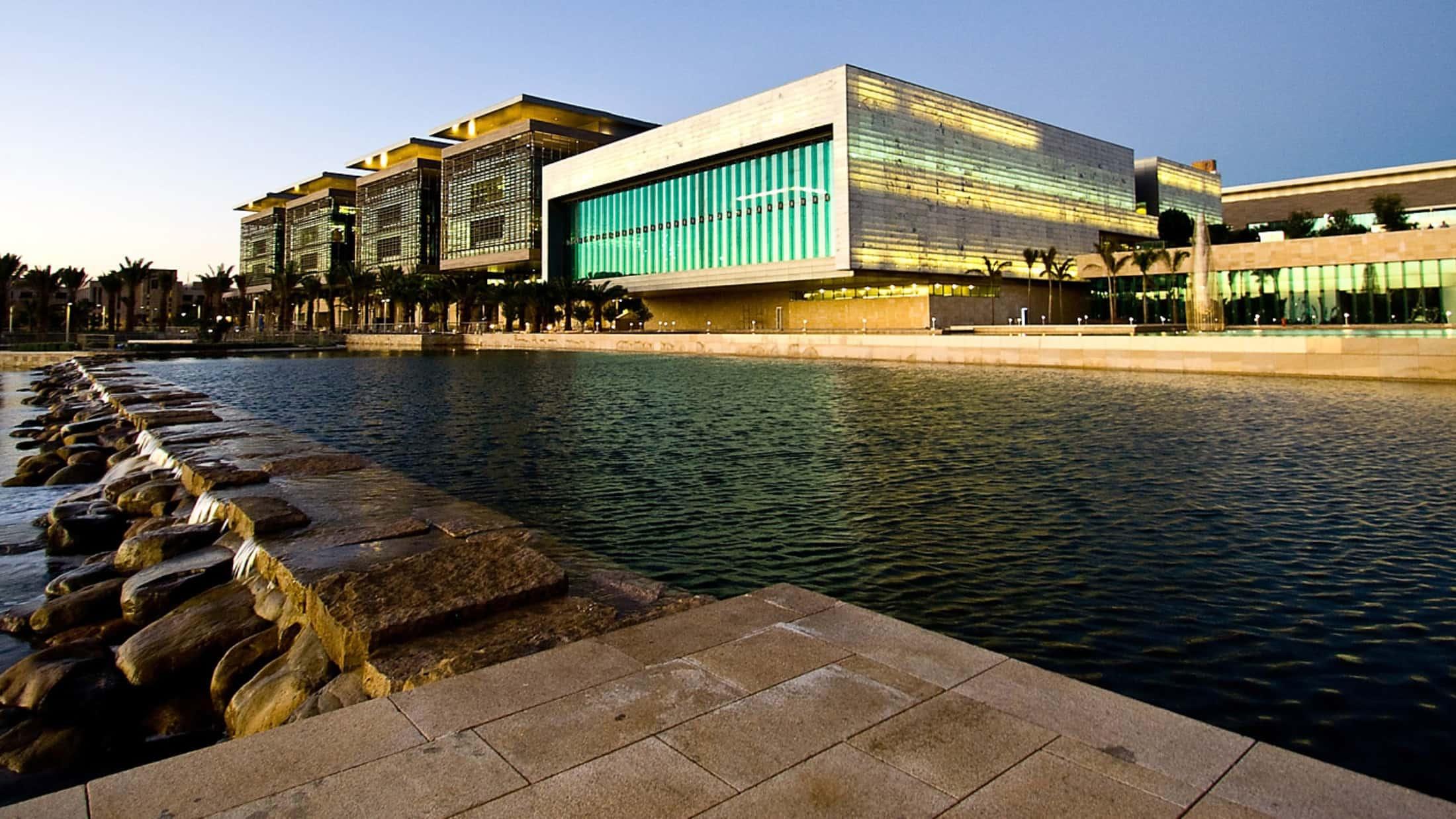 KAUST университеті