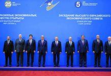 Жоғары Еуразия экономикалық кеңесінің кеңейтілген құрамдағы отырысы